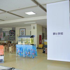 yg1_yumegaku