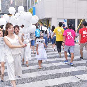 yg40_yumegaku