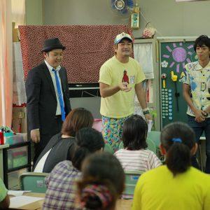 yg98_yumegaku